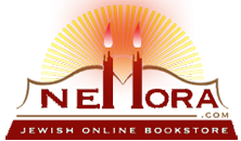 Nehora Books