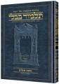 Schottenstein Talmud Compact