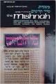 Mishna Yad Avraham